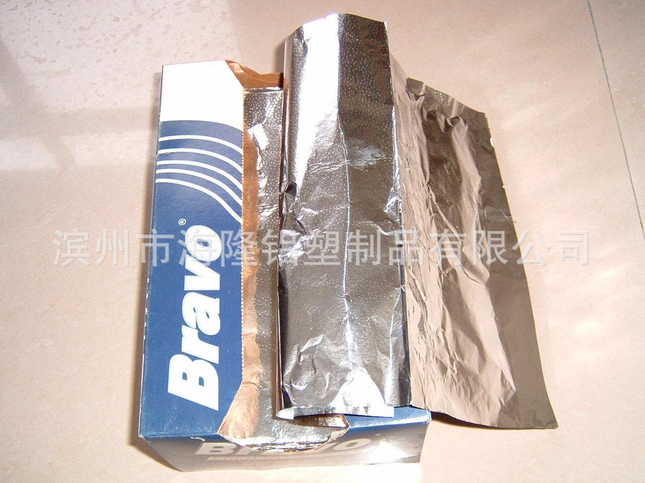 抽拉式铝箔纸